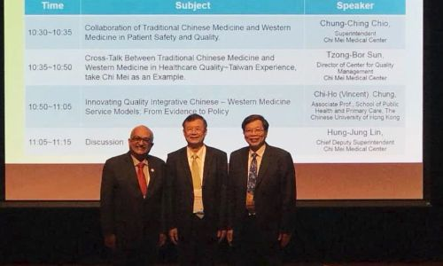 1332c80a244d MAHSA plays prominent role at ISQua World Conference 2018