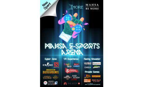 359080ad7c4 MAHSA s E-Sports Arena